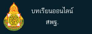 button_chk